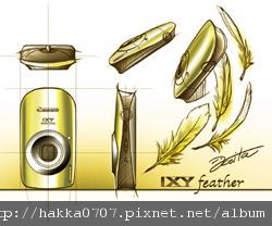 Design111.jpg
