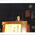 1988還我母語運動 001