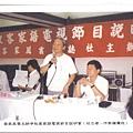 1988還我母語運動 004