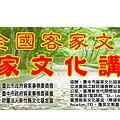 24-60夏令營布條.jpg