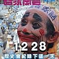 1989年1月客家風雲雜誌第15期封面  (1).jpg
