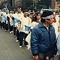 1988年12月客家還我母語運動街頭實景之6.jpg