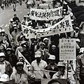 1988年12月客家還我母語運動街頭實景之7.jpg