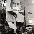 1988年12月客家還我母語運動街頭實景之9.jpg