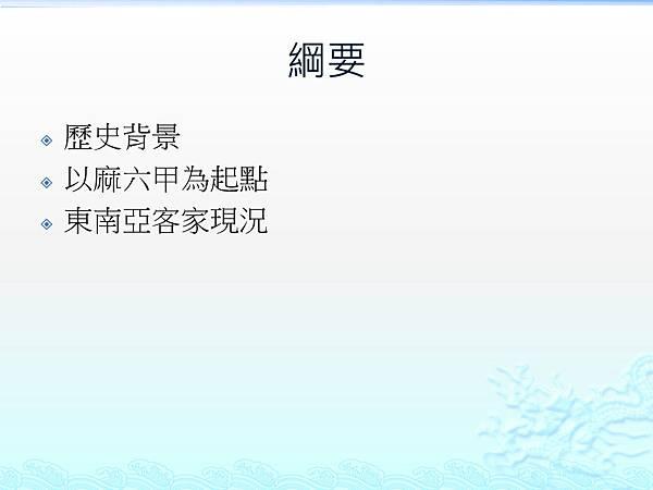 投影片3.TIF