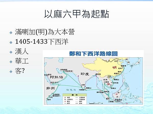 投影片5.TIF