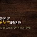 投影片1.TIF