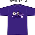 29-27客家夏令營 T恤.jpg