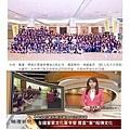 30-504第30屆全國客家文化夏令營活動5 (1).jpg