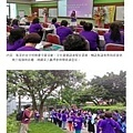 30-504第30屆全國客家文化夏令營活動5 (2).jpg