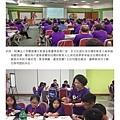 30-504第30屆全國客家文化夏令營活動成果照片-3.jpg