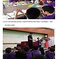 30-504第30屆全國客家文化夏令營活動成果照片-5.jpg