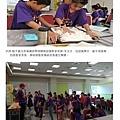30-504第30屆全國客家文化夏令營活動成果照片-4.jpg