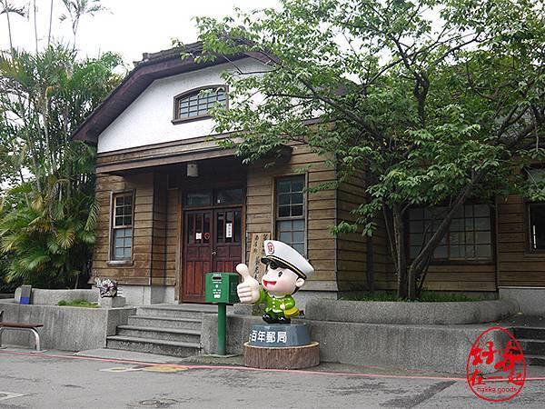南庄老郵局.JPG