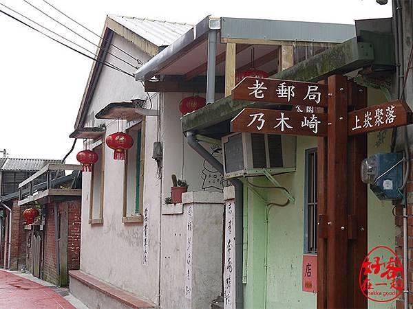 南庄老街私人秘境慢城好客在一起光華雜誌12.JPG