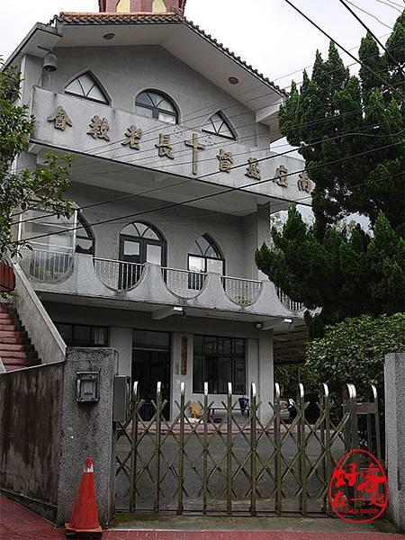 南庄老街私人秘境慢城好客在一起光華雜誌24.JPG