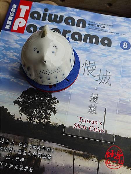 南庄老街私人秘境慢城好客在一起光華雜誌72.JPG