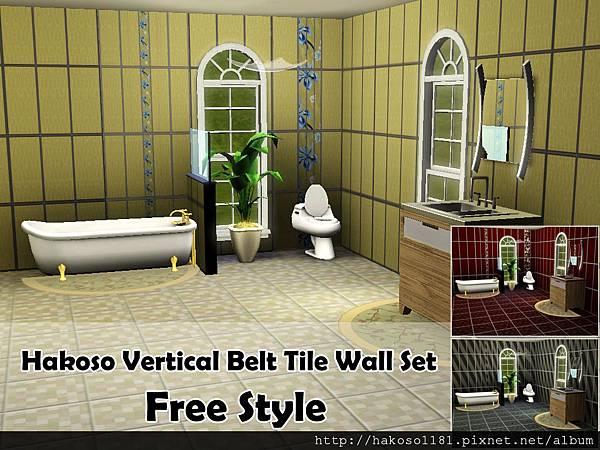 Free Style Set