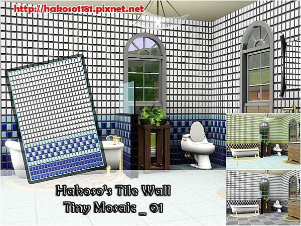 Hakoso_Tile_Mosaic_Tiny_01