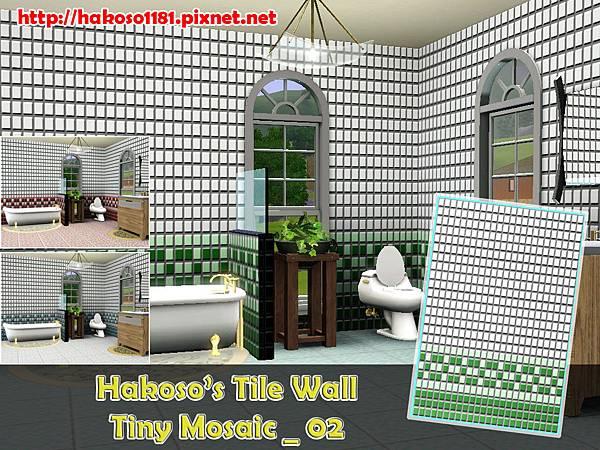 Hakoso_Tile_Mosaic_Tiny_02