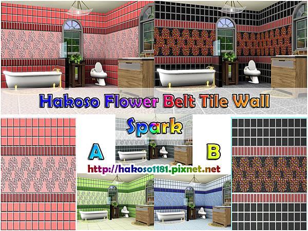 Hakoso_TileWall_FBelt_Saprk