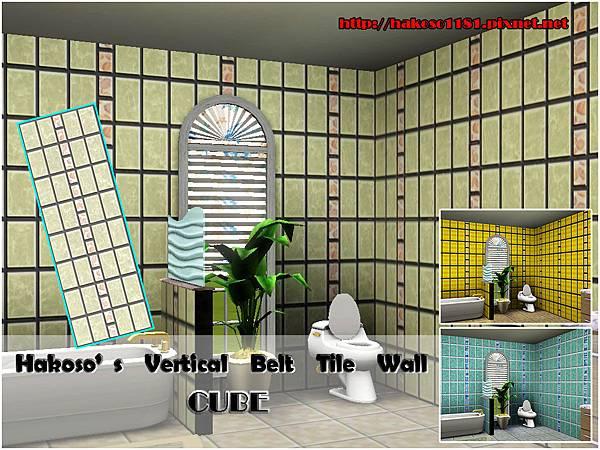Hakoso_TileWall_VBelt_Cube