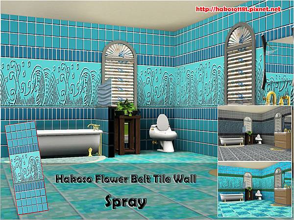 Hakoso_TileWall_FBelt_Spray