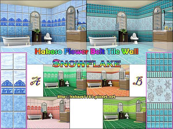 Hakoso_TileWall_FBelt_Snow