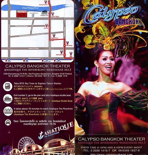 Asia Tique LB show a