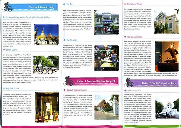 Bangkok Biking Route East 2