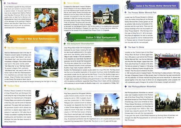 Bangkok Biking Route West 3