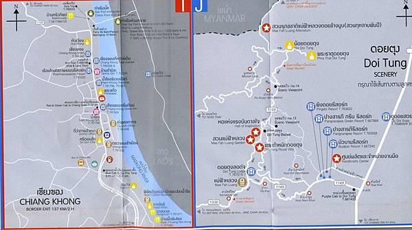 Northern Thai Map - Chiang Khong, Doi Tung