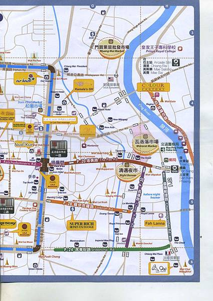 清邁地圖3