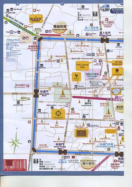 清邁地圖4