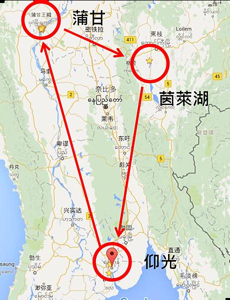 緬甸.png
