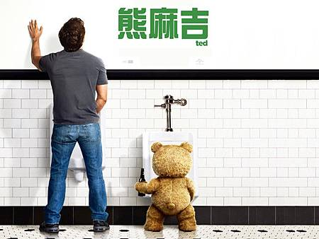 熊麻吉09