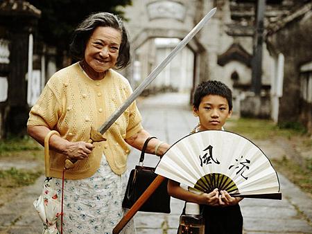 親愛的奶奶07
