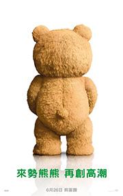 熊麻吉2-P