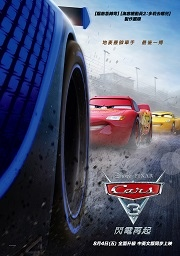 CARS3_poster_main180.jpg