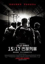 1517巴黎列車180.jpg