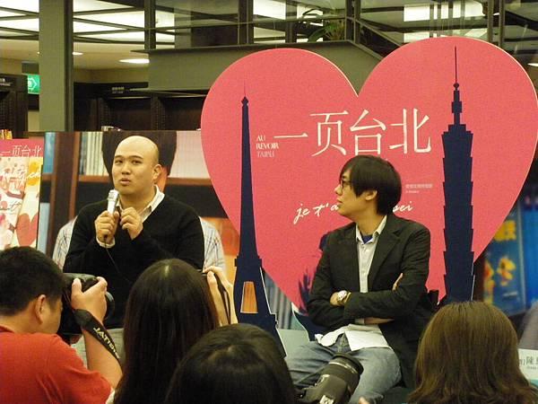 一頁台北記者會