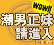 WOW-banner.jpg