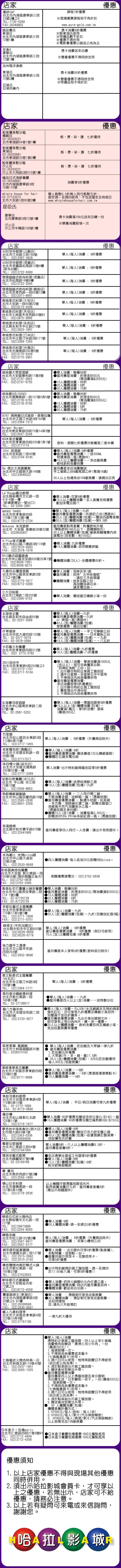 20101005.jpg
