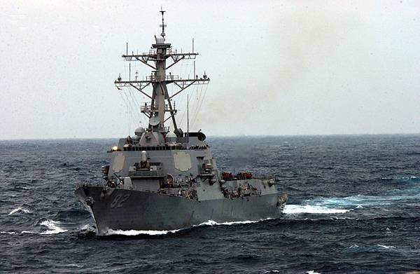Guided_missile_destroyer_USS_Lassen_(DDG_82).jpg