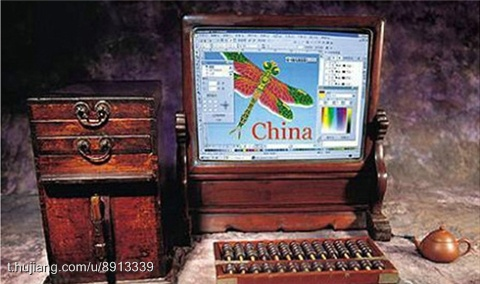 Chinese style computer