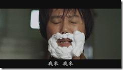龍飛鳳舞-053