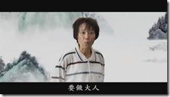 龍飛鳳舞-088
