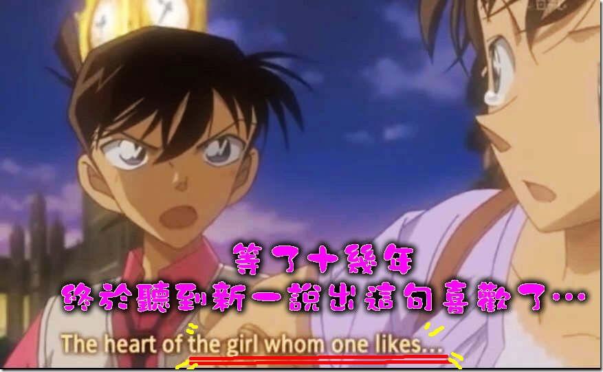 Shinichi's Confession in London-011