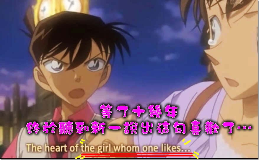 Shinichi's Confession in London-011