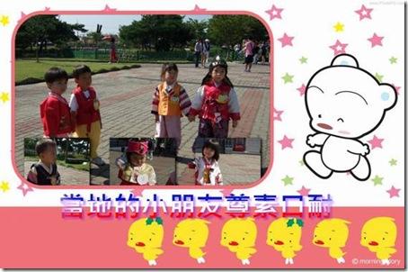 clip_image004[1]